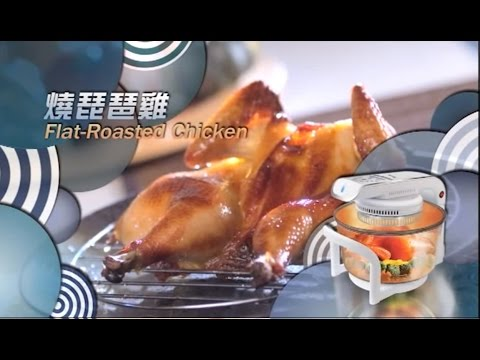 Halogen Pot Recipe (Yan Ng): Flat Roasted Chi