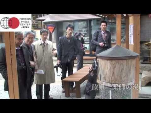山陰プレスツアー Part2(鳥取県)(温泉医療と現代湯治)