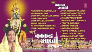 download lagu Sampoorna Kakad Aarti Marathi By Anuradha Paudwal I Full gratis