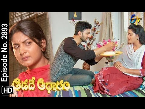 Aadade Aadharam | 23rd October 2018 | Full Episode No 2893 | ETV Telugu