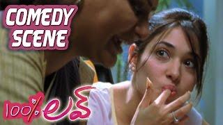 Naga Chaitanya Cheating Tamannah | 100 Percent Love | Comedy Scene