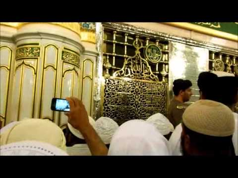Short clips of Madina Sharif..(In & Out). Ya Muhammad Ya Muhammad...
