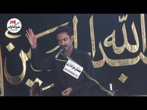 Zakir Murtaza  Qambar | Majlis 20 Feb 2018 | Imambargah Qasr e Zainab, Jalal Pur PeerWala |