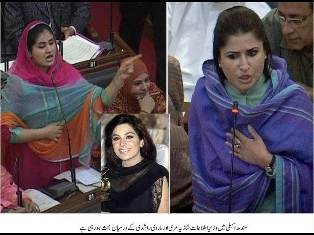 Shazia Marri Making Fun of  Film Star Meera English