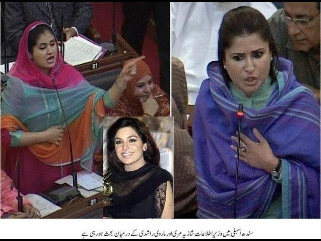 Shazia Marri Making Fun of  Film Star Meera English