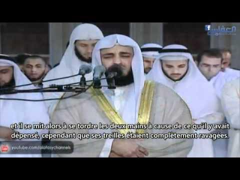 018 Al-kahf (mishary Ibn Rashid Al-afasi) video