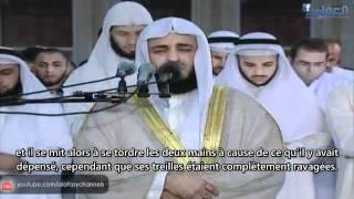 018 AL-KAHF (Mishary Ibn Rashid AL-AFASI)