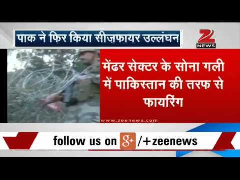 Pakistan violates ceasefire in J&K's Mendhar Sector
