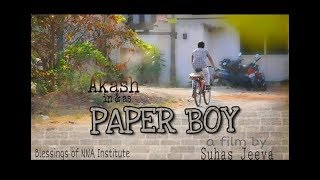 Kannada Short Movie || PAPER BOY