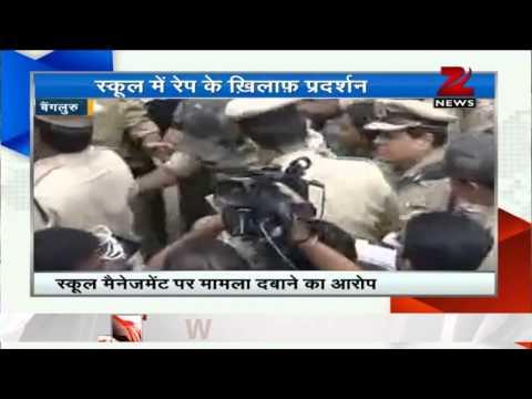 Bangalore Rape: Parents Protest, Police Commissioner Assures Stern Action video