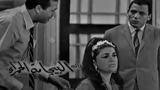 مسرحيات زمان: البيجاما الحمراء .. أبو بكر عزت - عادل إمام
