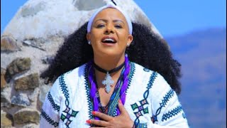 "Ethiopian Music : Amsal Mitike | አምሳል ምትኬ ""እንደ ሺህ የሚቆጠር"" New Ethiopian Music 2019(Official Video)"
