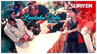Deva Hit Songs | Laalaku Dole Video Song | Suriyan Tamil Movie | Sarathkumar | Prabhudeva