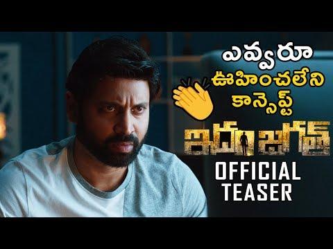 Idam Jagath Official Teaser | Sumanth | Anil Srikantam | Latest Telugu Movies Teasers | Bullet Raj