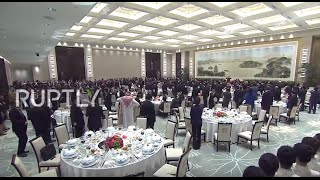 China: G20 leaders attend welcome dinner in Hangzhou