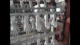 glove dipping machine |china glovedippingmachine factory.flv