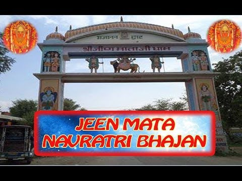 Jeen Mata Navratri Bhajan- 2014 | Maiya Ka Parivaar By Saurabh Madhukar (kolkata) video