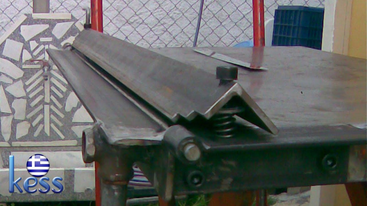 Sheet Metal Bender Brake The Make Diy Amp First Use