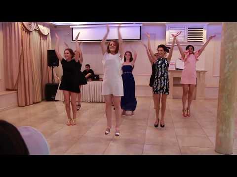 Танцевальные Флеш моб на Выпускном 28.06.17