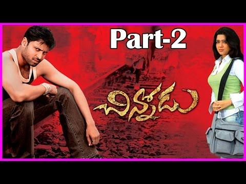Chinnodu Telugu Full Length Movie Part-2    Sumanth, Charmi Kaur,Brahmanandam