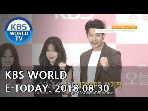KBS WORLD e-TODAY [ENG/2018.08.30]