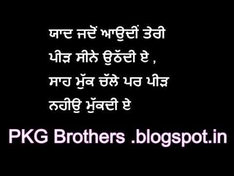 Sad Punjabi Shayari Pkg Brothers New Sad Shayri ( Poetry) , Urdu Shayari Heart Touching With Lyrics video
