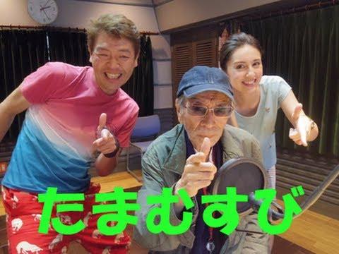 小林清志の画像 p1_22