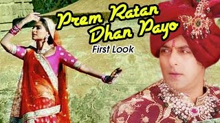 Prem Ratan Dhan Payo Official Trailer Ft Salman Khan To RELEASE With Hero