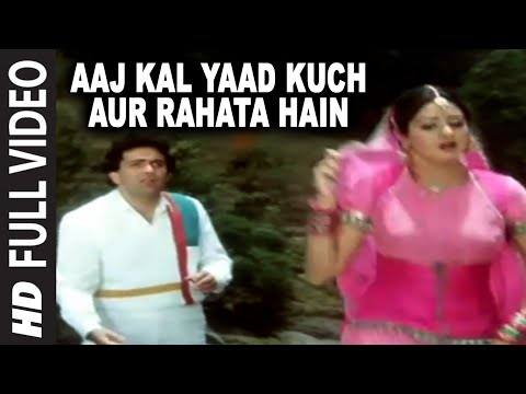 'Aaj Kal Yaad Kuch Aur Rahata Hain' Full VIDEO Song - Nagina   Sridevi, Rishi Kapoor