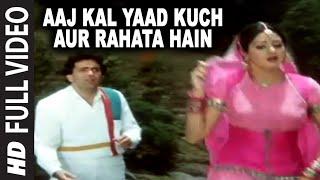 'Aaj Kal Yaad Kuch Aur Rahata Hain' Full VIDEO Song - Nagina | Sridevi, Rishi Kapoor