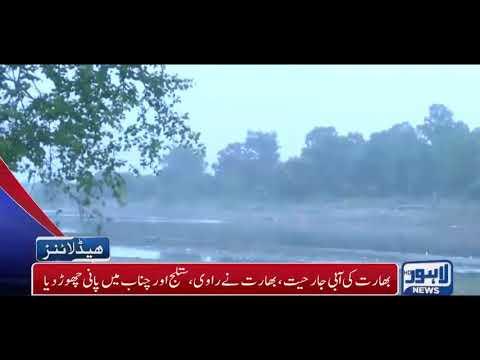 Headlines Today Pak  2018, Breaking News Today Pakistan