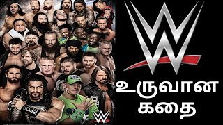WWE உருவான கதை |  WWE SUCCESS STORY IN TAMIL | INSPIRING STORY OF WWE IN TAMIL