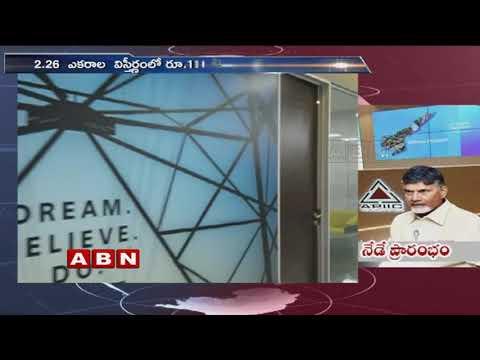 AP CM Chandrababu Naidu to inaugurate APIIC tower in Mangalagiri today   ABN Telugu