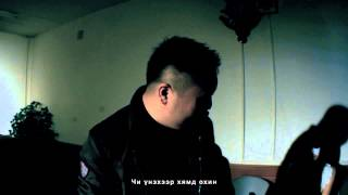 Baji&Gee Hyamd ohin (cheap girl)  B.A.J.I ( OFFICIAL VIDEO )