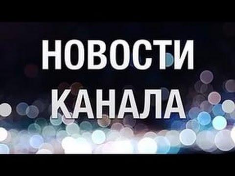 Ютуб новости видео 2016