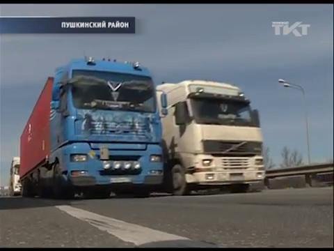 Денег на Московское шоссе попросят у министра
