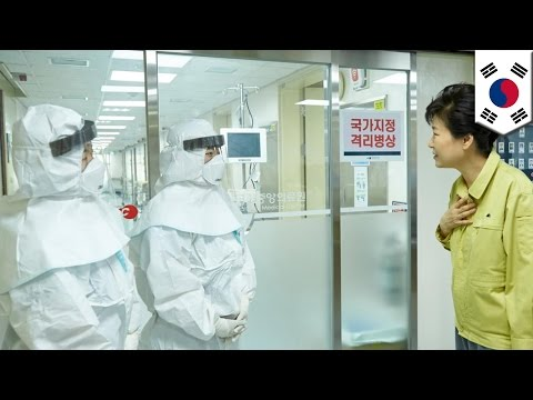 MERS outbreak in South Korea: 6 dead, 87 infected, 2,300 under quarantine- TomoNews