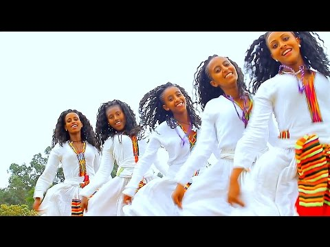Defaru Getnet - Ershrshu (እርሽርሹ) - New Ethiopian Music 2016 (Official Video)
