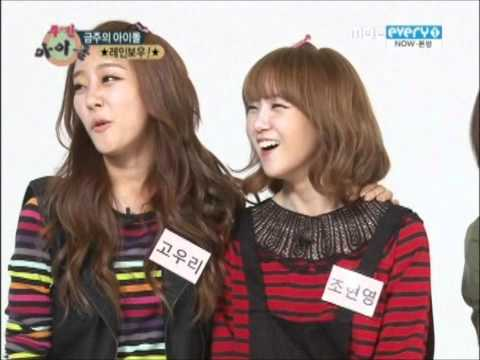 111016 Rainbow MBC Weekly Idol Part 1