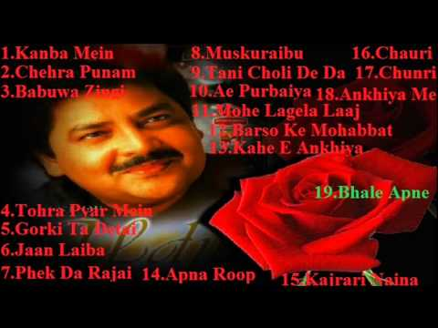 Non Stop Bhojpuri Udit Narayan Romantic Songs Collection juckbox Part 10/10(Clic