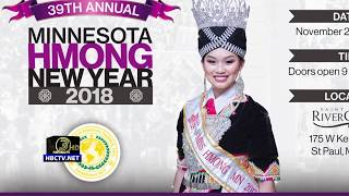 3 HMONG NEWS: Watch and find out what's new this year at MN Hmong New Year 2018.