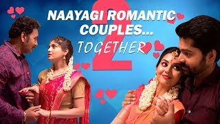 Both Romantic Couples from Naayagi... together! | Best of Naayagi
