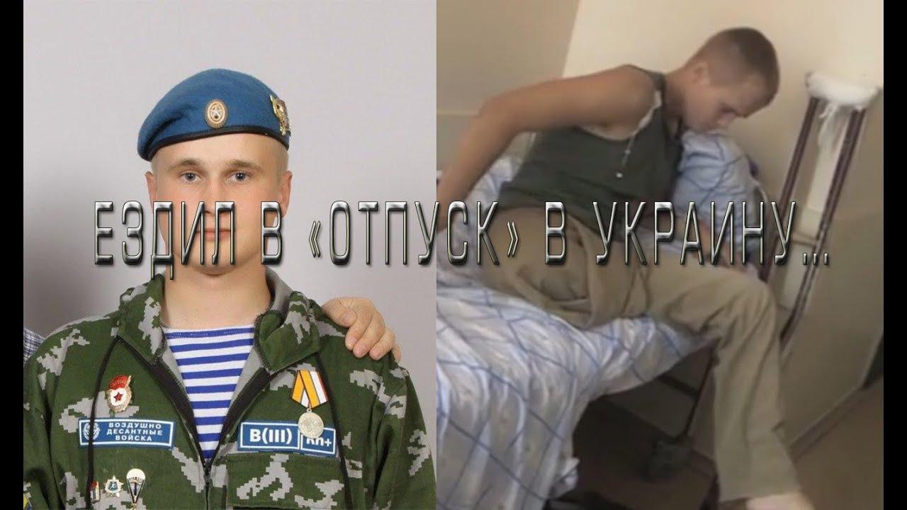Российский военный совершил самоубийство, взорвав гранату в расположении подразделения в Новоазовске, - ГУР Минобороны - Цензор.НЕТ 3504