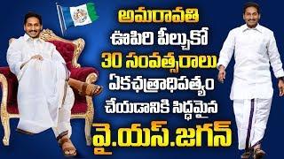 YS Jagan Mohan Reddy AP NEXT CM 2019    Exit Polls 2019 Live Updates    AP Exit Poll Survey 2019