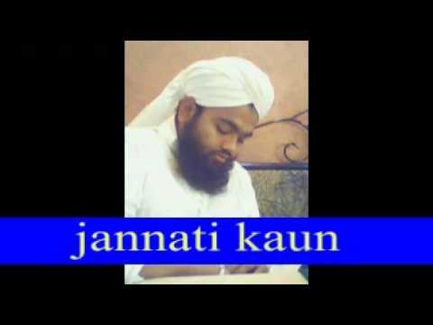 Sunni Dawat E Islami Sayyad Amin Ul Qadri Sahab Jannati Kaun Part 03.flv video