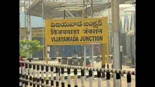 Vijayawada Railway Station Controversy