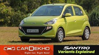 Hyundai Santro Variants Explained   D Lite, Era, Magna, Sportz, Asta   CarDekho.com