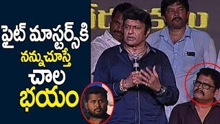 Nandamuri Balakrishna About Fight Masters At Jai Simha 100 Days Function | Balakrishna Dynamic Entry