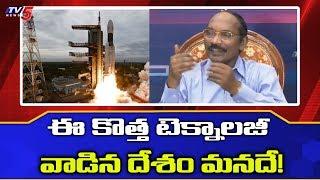 చంద్రయాన్ 2 గురించి మనం ఎందుకు గర్వపడాలో చూడండి.. | ISRO Chandrayaan 2