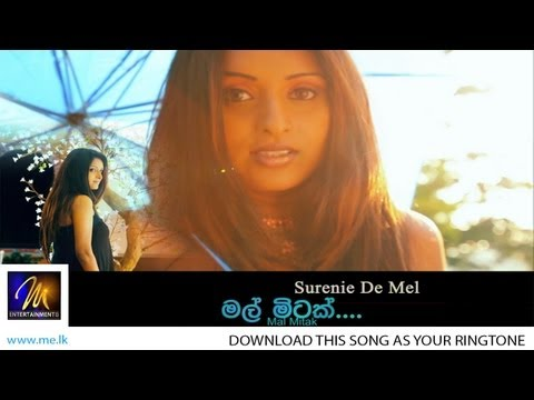 Mal Mitak Official Trailer - Surenie De Mel